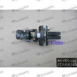 3404320 K00 248x248 - Шарнир рулевого карданного вала